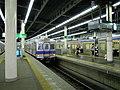 Nankai Nanba station platform - panoramio (3).jpg