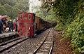Nant Gwernol station, Talyllyn Railway - geograph.org.uk - 829609.jpg