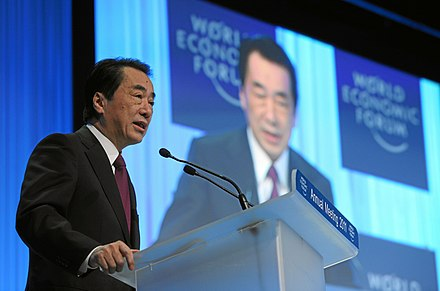 Naoto Kan, then Japanese prime minister gives a special message at the World Economic Forum Annual Meeting 2011 Naoto Kan Davos 2011.jpg