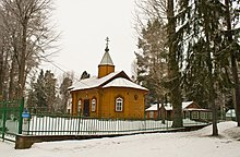 Narva-Joesuu church - panoramio (1).jpg