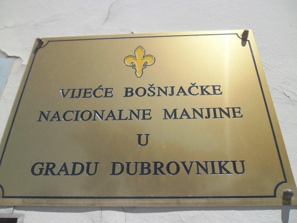 Natpis dubrovačkog Vijeća bošnjačke nacionalne manjine
