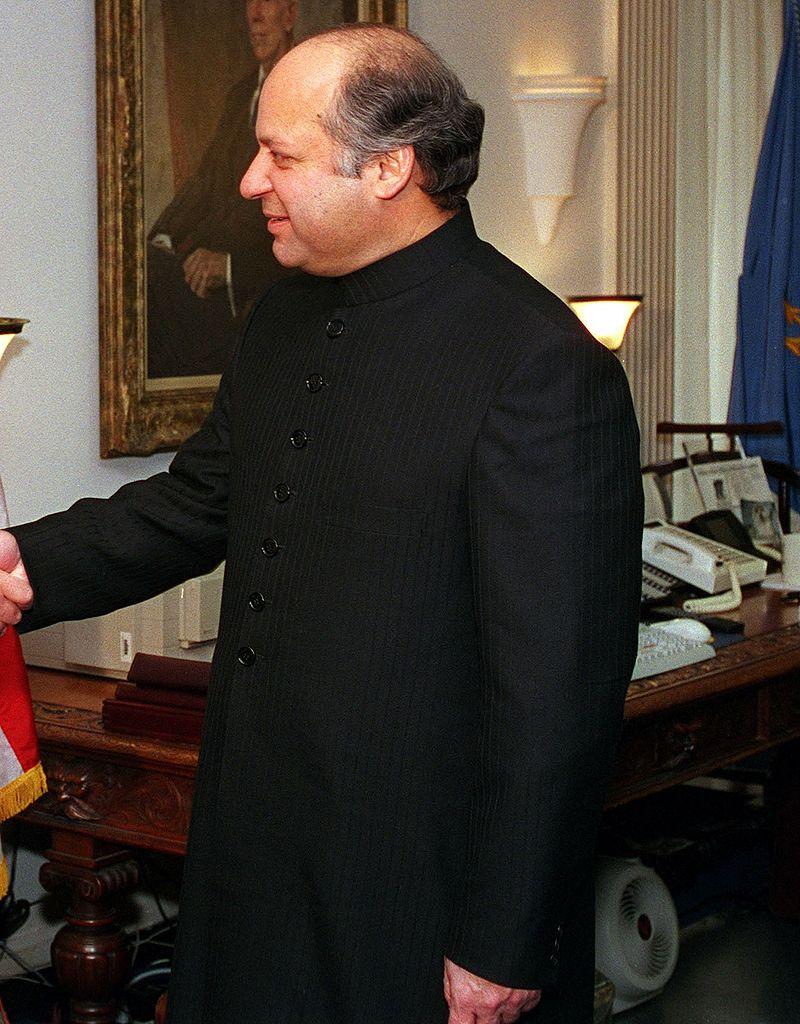Nawaz Sharif1.jpg