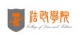 Nchu Law and Politics logo.png