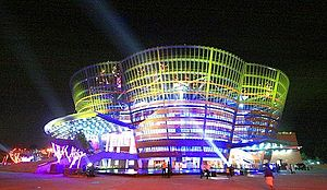 Nelum Pokuna Mahinda Rajapaksa Theatre - Image: Nelum Pokuna (Lotus Pond) Mahinda Rajapaksa Theatre