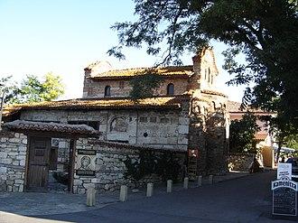 Nesebar - Image: Nessebar 1 St Etienne