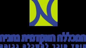 Netanya Academic College - Image: Netanya Academic College logo