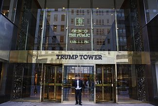 Trump Tower Wikipedia La Enciclopedia Libre