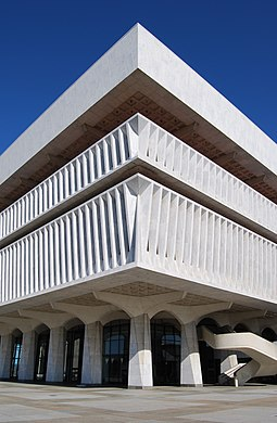 Southwest corner of the Cultural Education Center on Empire State Plaza housing the State Museum, Library, and Archives. New York State Museum, Albany.jpg