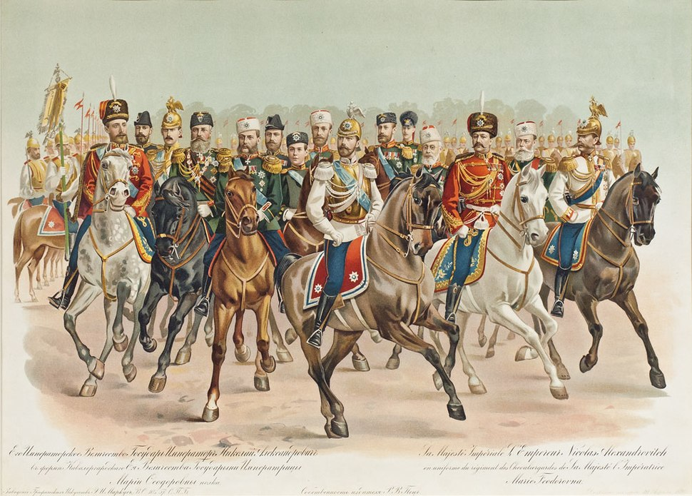 Nicholas II of Russia in the uniform of His Majesty's Cuirassier Guards Regiment