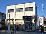 Nihonmatsu Takedamachi Post office.jpg