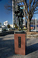 NinomiyaKinjiro KakegawaSta 1.jpg