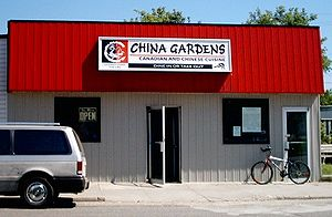 Canadian Chinese cuisine - A Chinese-Canadian restaurant in Nipigon, Ontario.