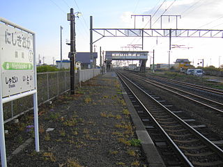 Nishikioka Station Railway station in Tomakomai, Hokkaido, Japan