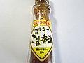 Nisshin OilliO blend oil.jpg