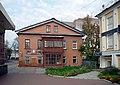 Nizhny Novgorod. Pastor's house of former Lutheran church.jpg