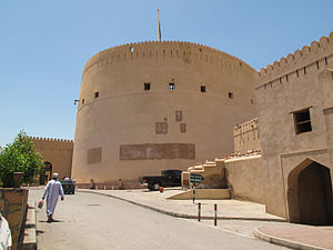 Nizwa Fort - The main tower