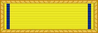 Awards and decorations of the National Guard - Image: Njgua