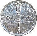 Norfolk bicentennial half dollar commemorative reverse.jpg