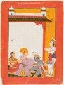 Northern India, Himachal Pradesh, Pahari Kingdom, probably Chamba or Mankot - Krishna and Balarama Touching the Feet of Vasudeva and Devaki - 2018.85 - Cleveland Museum of Art.tif