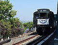 Nostalgia Train (8891390047).jpg