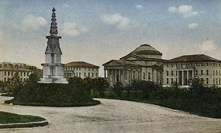 New York University - Wikiwand
