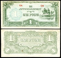 OCE-4a-Oceania-Japanese Occupation-One Pound ND (1942).jpg