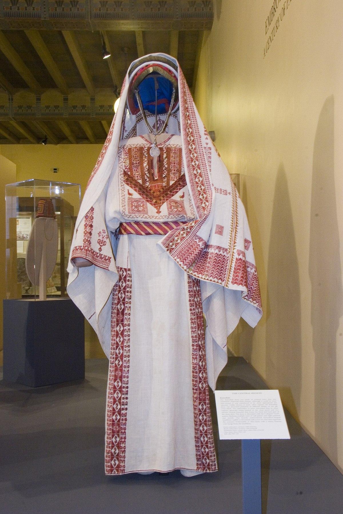 c5e0a8acceb65 زي تقليدي فلسطيني - ويكيبيديا، الموسوعة الحرة