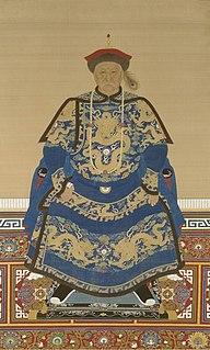 Manchu Qing Dynasty statesman