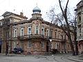 Odesa Sofijivska st 9-1.jpg