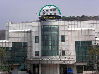 Oido station - Oido Station