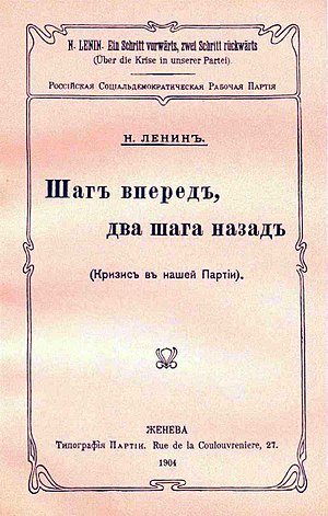 One Step Forward, Two Steps Back - Cover of 1904 edition