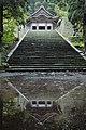Oogamiyama Shrine, Tottori Prefecture; October 2014 (02).jpg