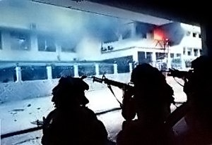 United States invasion of Panama - Image: Operation Just Cause Rangers 3rd sqd la comadancia small