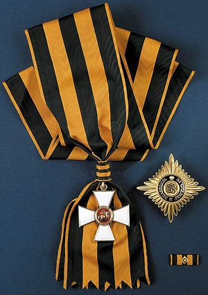 Order of St. George - Order of Saint George, first class Breast Star and Sash