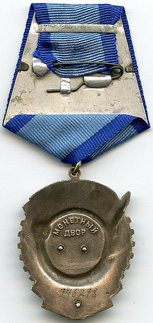 Reverse of a post 1943 type 2 Order of the Red Banner of Labour Order of the Red Banner of Labour REVERSE.jpg