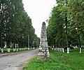 Ostashevo Obelisk.jpg