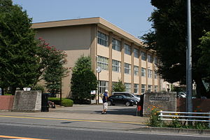 Oyama High school.JPG
