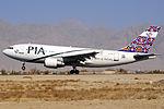 PIA Airbus A310-300 Asuspine-2.jpg