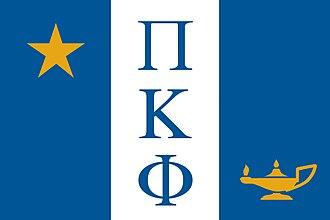 Pi Kappa Phi - Image: PKP Flag RGB