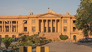 PK Karachi asv2020-02 img34 Sindh High Court.jpg