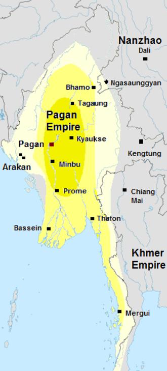 Military history of Myanmar - Pagan Empire c. 1210