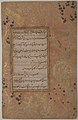 Page of Calligraphy from an Anthology of Poetry by Sa`di and Hafiz MET sf11-84-12r.jpg
