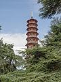 Pagoda (14870778905).jpg
