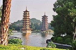 Pagodas en el lago Shanhu guilin.jpg