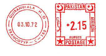 Pakistan stamp type D5.jpg