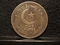 Pakistani one rupee coin 1948.JPG