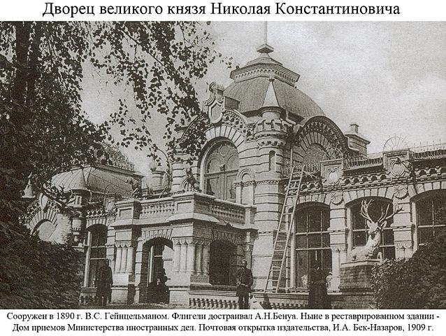 Дворец великого князя в Ташкенте. Вид начала XX века