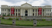 National Palace in Managua