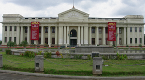 PalacioNacional