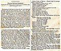Panama RR Opens 1855.jpg